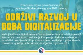 Конкурс: Студентска награда Француско-српске привредне коморе за 2017.