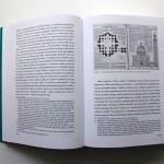 U_srpsko-vizantijskom_kaleidoskopu_06