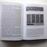 U_srpsko-vizantijskom_kaleidoskopu_13