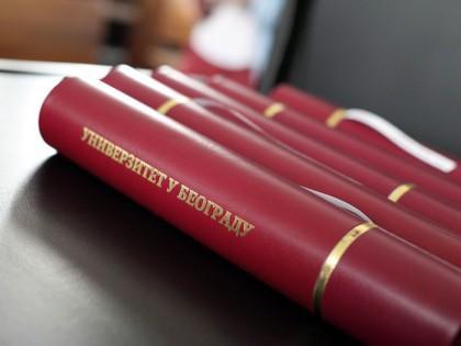 Диплома Архитектонског факултета изједначена са државном дипломом архитекте у Француској