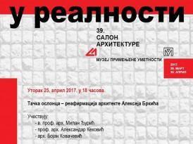 Пратећи програм 39. Салона архитектуре: 25. и 26. април 2017.