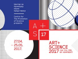 Изложба: Art+Science 2017