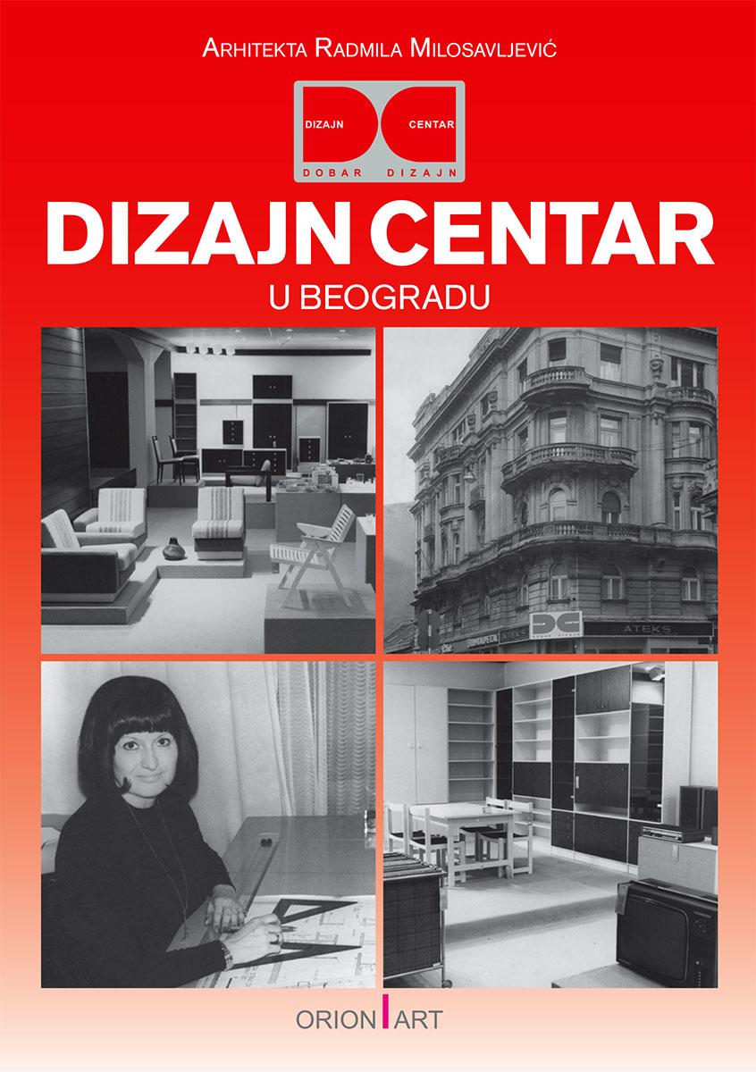 2017_Salon-arhitekture_4-1-Pohvala-PUBLIKACIJA-Milosavljevic
