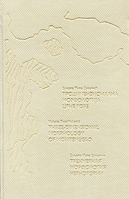 2017_Salon-arhitekture_4-2-Pohvala-PUBLIKACIJA-Popovic
