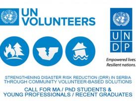 Конкурс: Програм Уједињених Нација за развој у Србији и УН Волонтерски програм – UN Volunteer