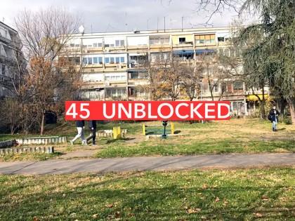 45UNBLOCKED – ДОКУМЕНТИ