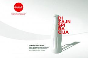 Студентски конкурс за примењени дизајн: Coca-Cola Дизајнспирација