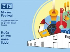 """Регионални конкурс за графички дизајн фасаде: """"Кућа за све наше људе"""""""