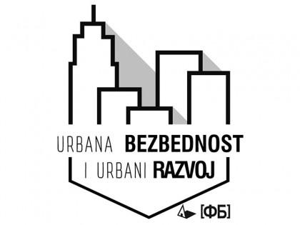Конференција: Урбана безбедност и урбани развој – 21. јун 2017.