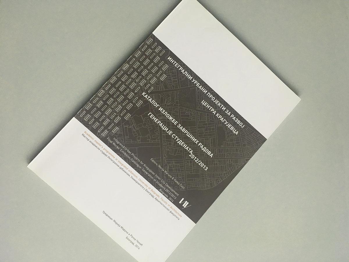 201213_MASIU_Katalog-studentskih-radova_00