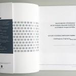 201415_MASIU_Katalog-studentskih-radova_01