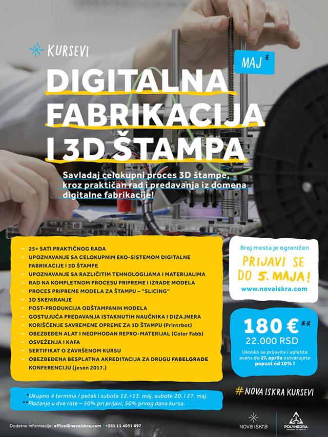 2017_Digitalna_fabrikacija_i_3D_stampa