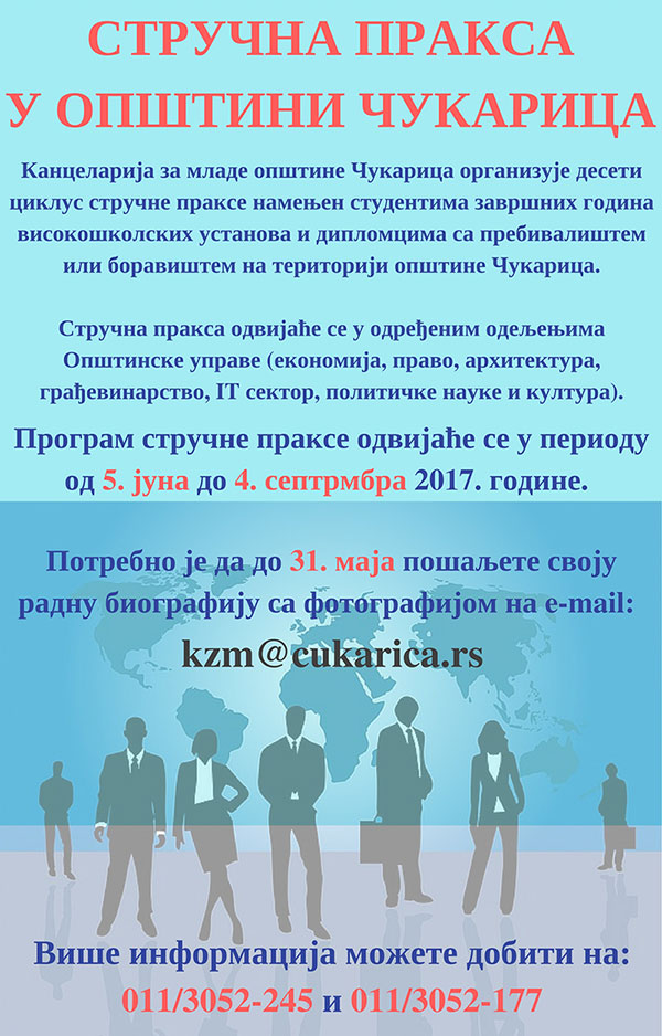 2017_Praksa-Cukarica