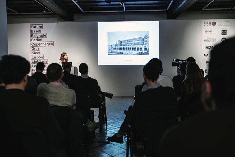 FAP_Medjunarodna_konferencija_BINA_opt