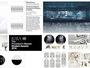 Изложба: The RIBA President's Medals Student Awards 2016