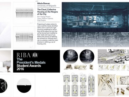 Изложба: The RIBA President's Medals Student Awards 2016