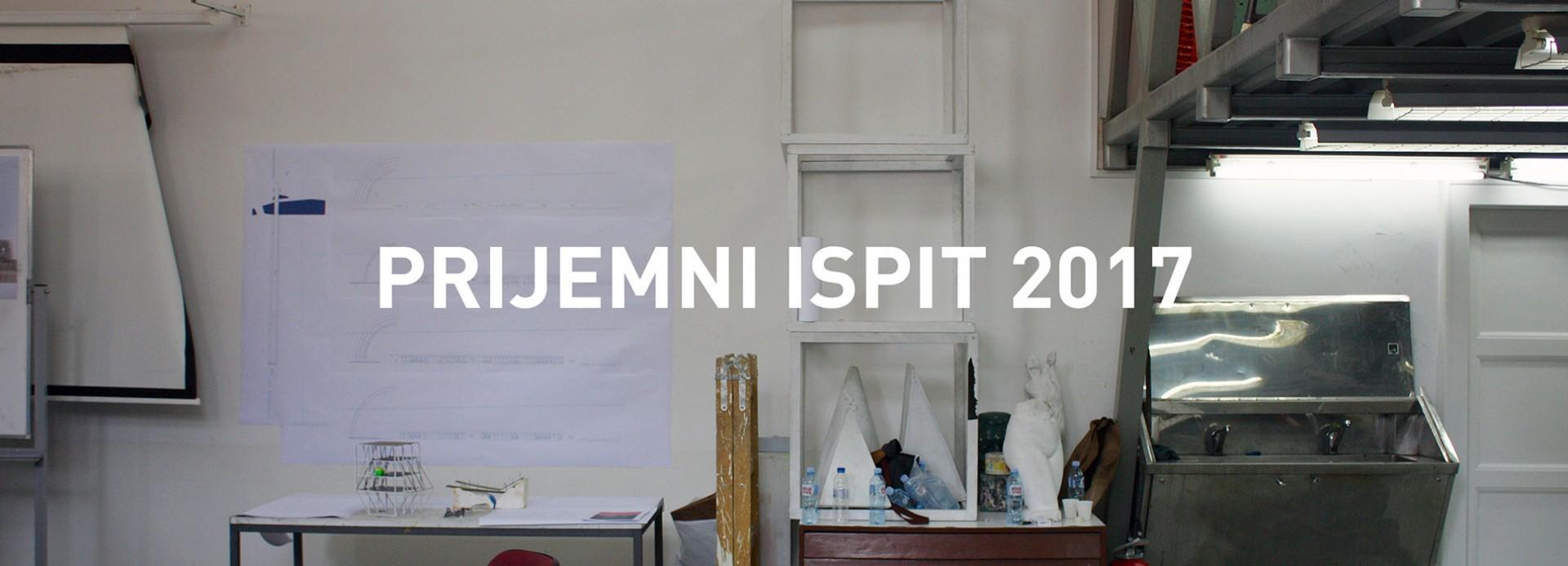 Пријемни испит 2017. за упис у прву годину студијских програма Архитектонског факултета у Београду