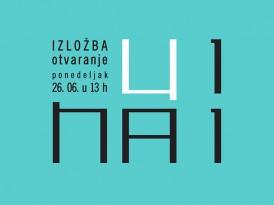 Изложба У1НА1 2016/17: Архитектура употребног предмета