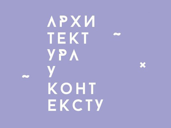 arhitektura-u-kontekstu-kcb_opt