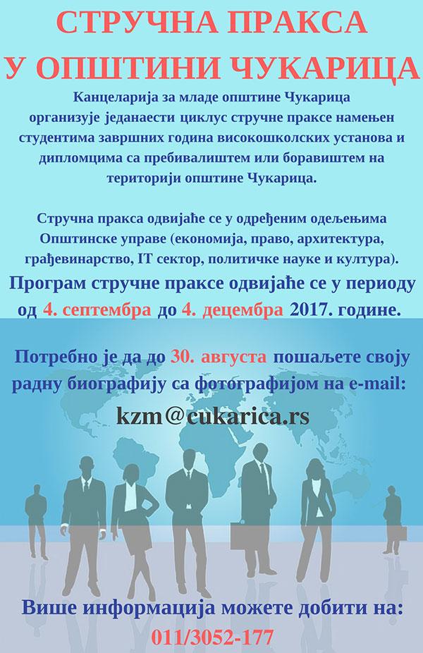 Strucna-praksa-Cukarica-20170904-20171204_opt