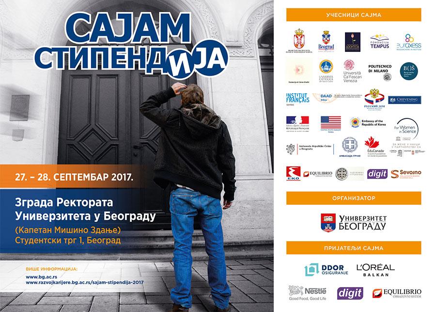 2017_Sajam-stipendija
