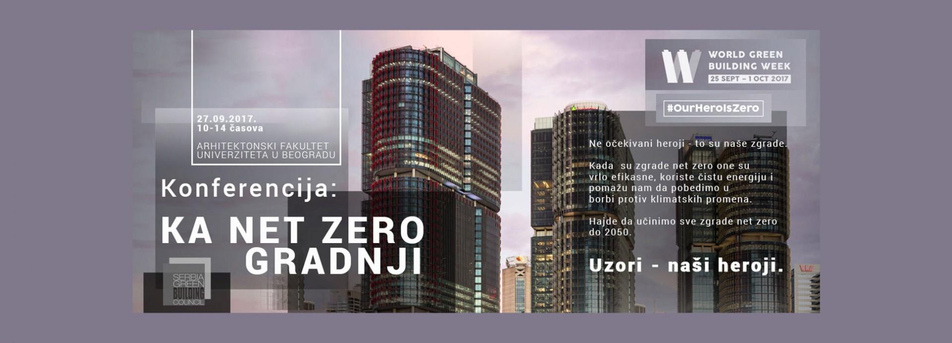 """Конференција: """"Ка net zero градњи"""" – Светска недеља зелене градње"""