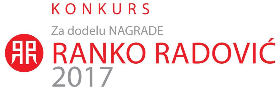 Nagrade_RR_2017