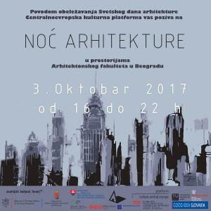 Noc-arhitekture-2017-main