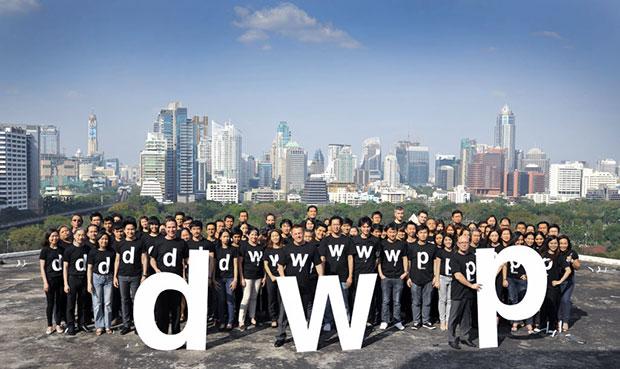 design-worldwide-partnership