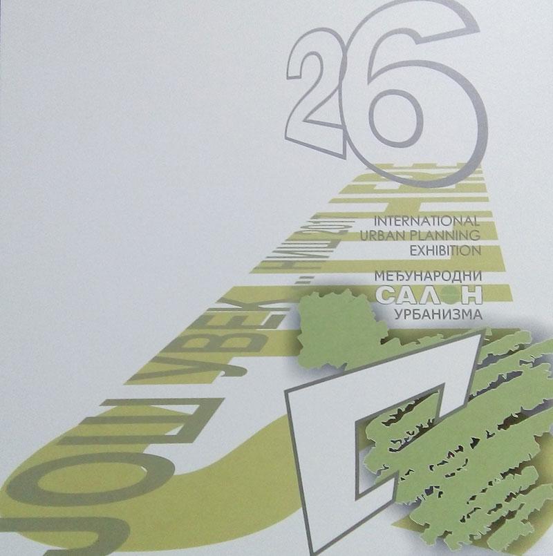2017_26-Salon-urbanizma_Nis