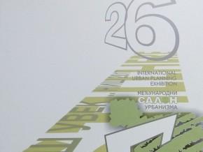 Конкурс за учешће: 26. Међународни Салон урбанизма у Нишу (08-15. новембар 2017)