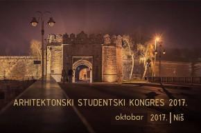 Архитектонски студентски конгрес: АСК 2017, Ниш, 30.10 – 02.11.2017. (ажурирано)