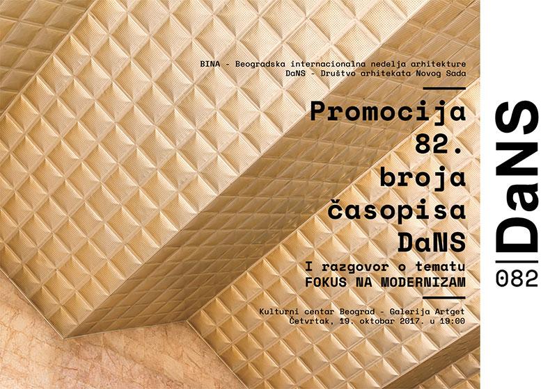 2017_Casopis-DaNS_Promocija-82-broja