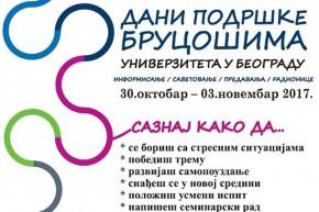 Program: Dani podrške brucošima (30.10-03.11.2017)