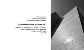 Изложба стручно-уметничких остварења: Драган Марчетић, дипл.инж.арх.
