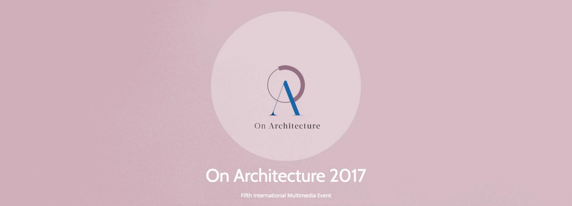 """Серија догађаја """"О архитектури 2017"""": програм дешавања"""