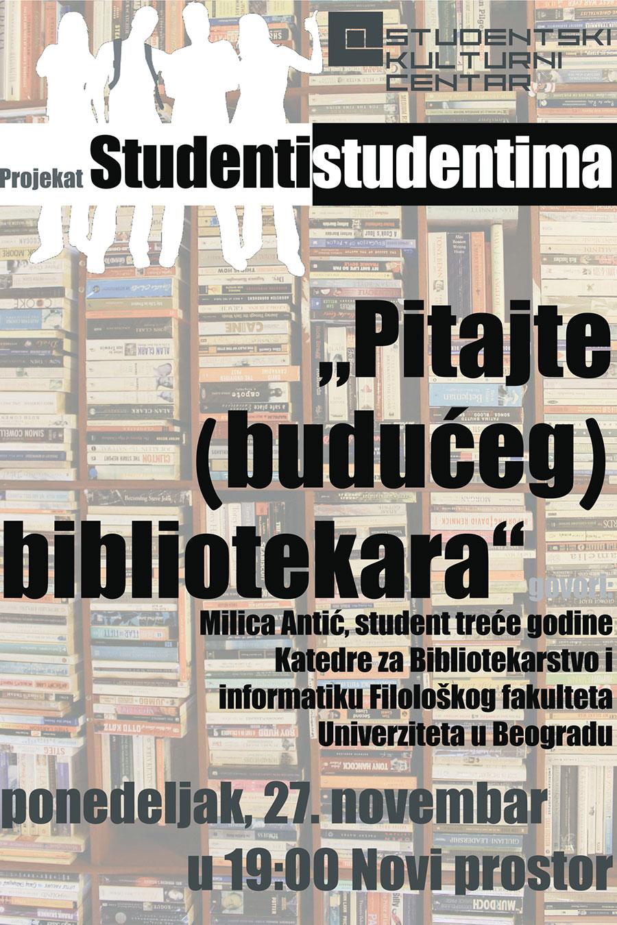 2017_Pitajte_buduceg_bibliotekara_main
