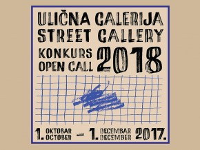 Улична галерија у Београду: Конкурс за излагачку сезону 2018.