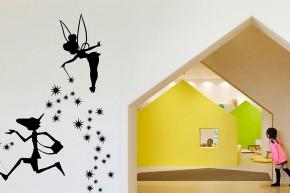 Конкурс: Дечја библиотека Пинокио (Pinocchio Children's Library)