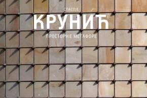 """Predstavljanje monografije: """"Spasoje Krunić: PROSTORNE METAFORE"""""""
