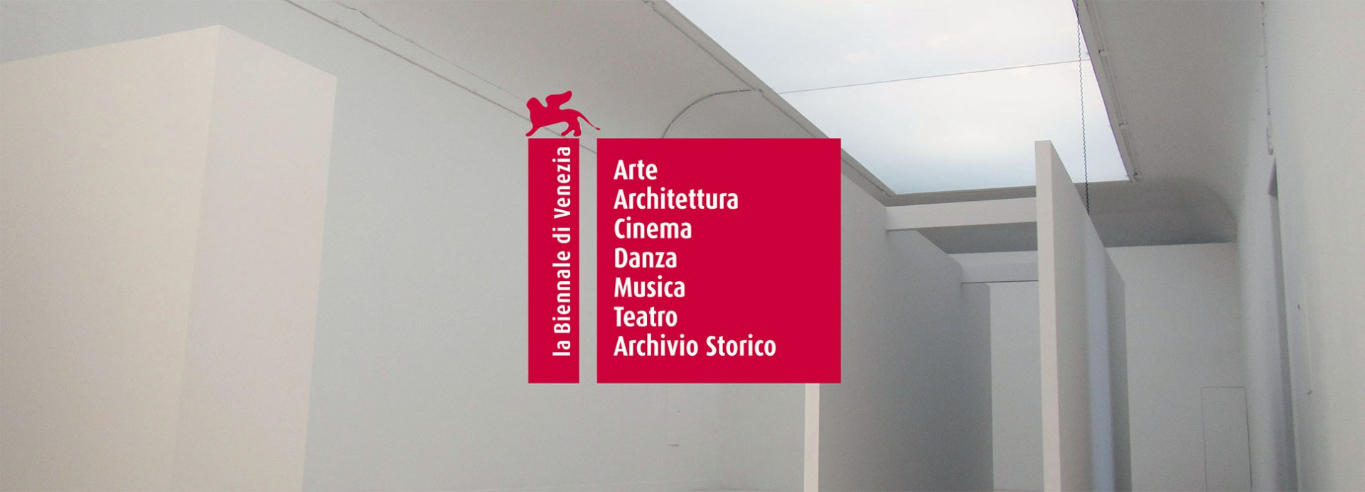 Конкурс: пројекат представљања Републике Србије на Венецијанском бијеналу архитектуре 2018. године