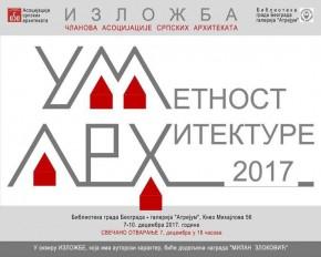Отварање изложбе: Уметност архитектуре 2017 – Асоцијација српских архитеката