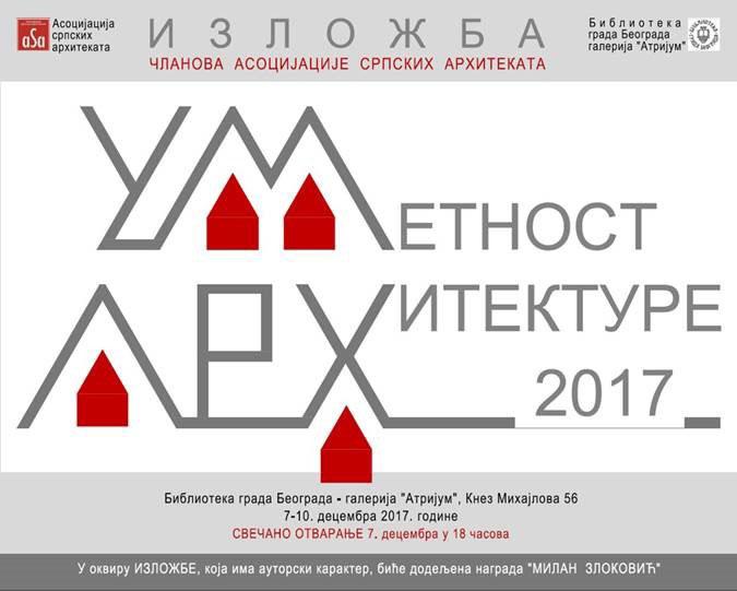 2017_ASA-Umetnost-arhitekture_pozivnica