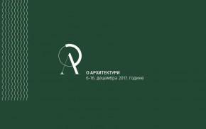 """Пета међународна изложба: """"О архитектури 2017"""""""