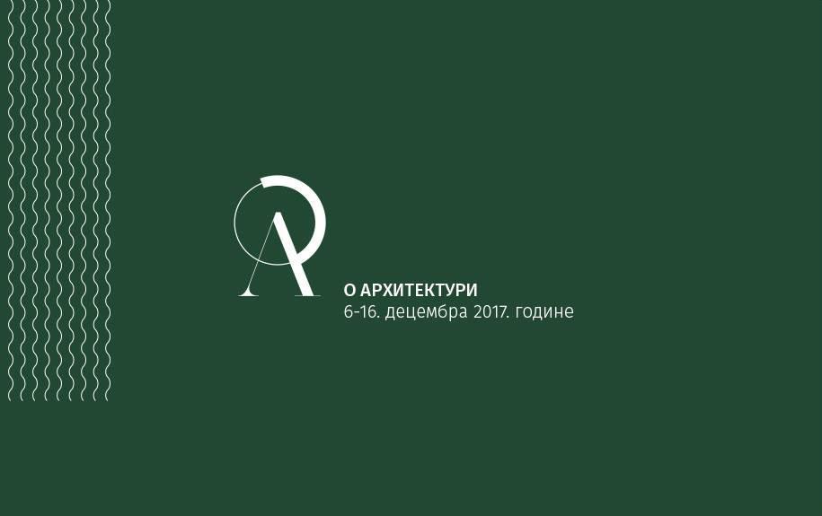 2017_On-Architecture_izlozba_opt