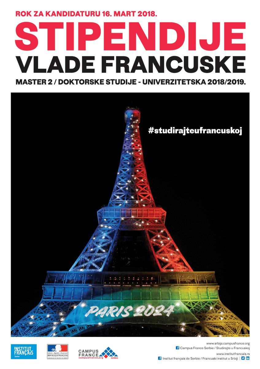 2018_Stipendije-Vlade-Francuske_plakat