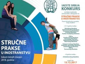 Конкурс: IAESTE – стручна пракса у иностранству у току 2018. године