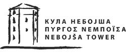 Kula-Nebojsa_logo