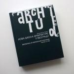 Nova-skola-arhitekture-u-Beogradu_01