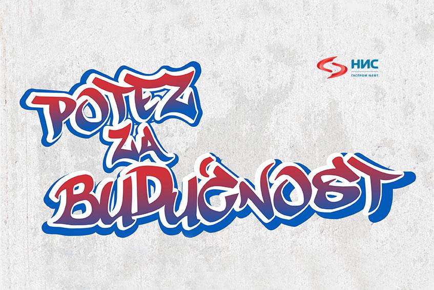 Potez_Za_Buducnost_grafiti_new_opt